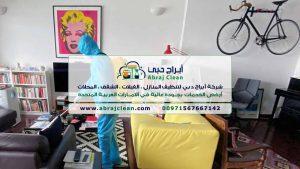أرخص شركة تعقيم في الإمارات (أبراج دبي 0567667142) شركة تعقيم، تنظيف، دبي، أبوظبي، الفجيرة، العين، الشارقة، رأس الخيمة، عجمان، أم القيوين، كلباء، خورفكان